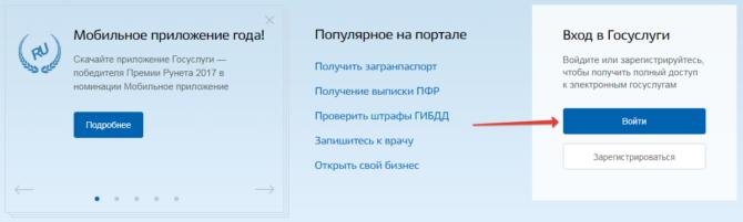 госуслуги Кирово-Чепецк личный кабинет вход