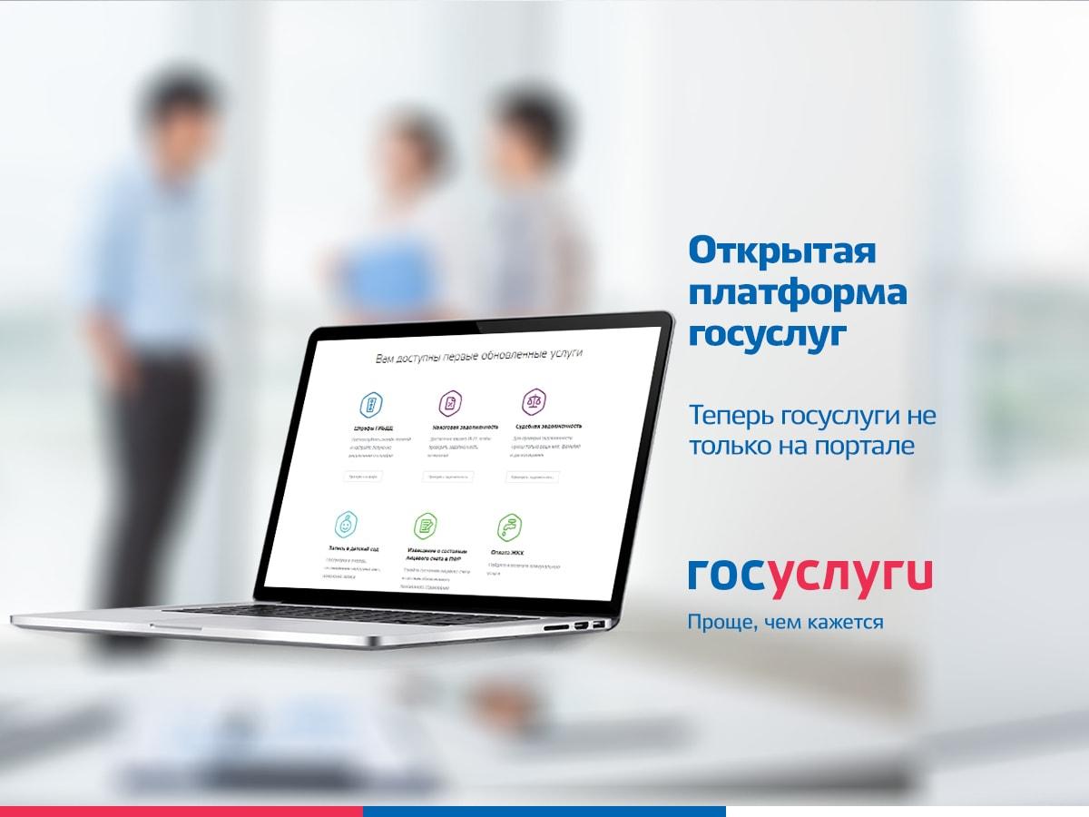 https://gosuslug-kabinet.ru/wp-content/uploads/2018/09/15.jpg