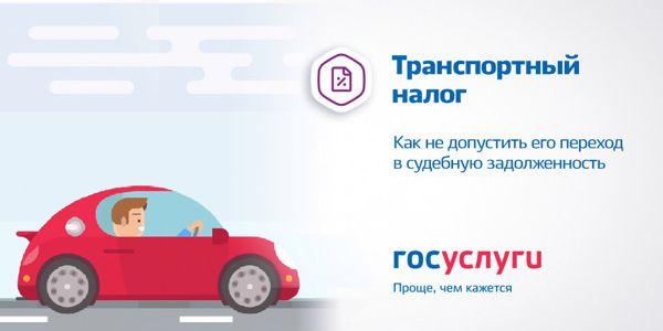 Оценка качества ремонта автомобилей