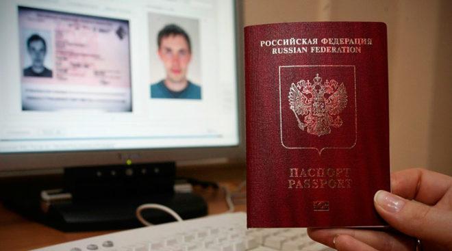 фото на биометрический загранпаспорт нового …