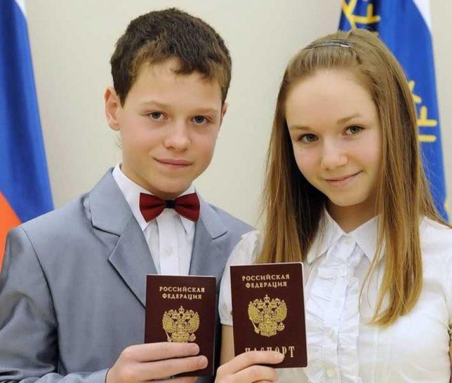 получение паспорта в 14 лет через сайт госуслуги
