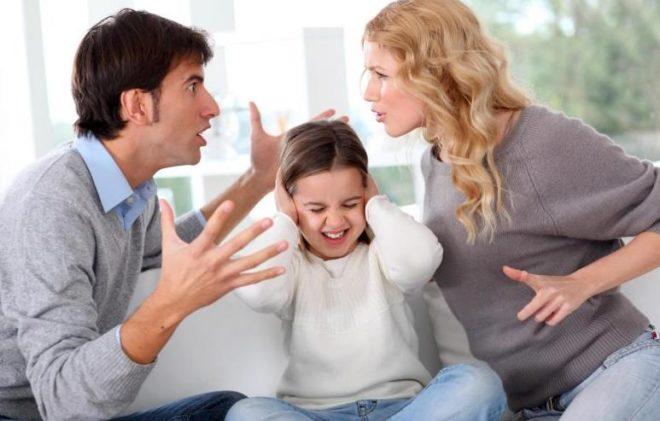 Конфликты между родителями